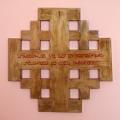 Krzyż jerozolimski. Rewers. Lipiec 2009.